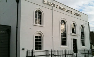 Bhakti Shyama Care Centre
